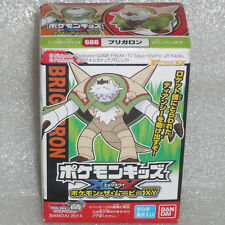 Bandai Pokemon Kids XY Pokemon The Movie XY Boxset - No.686 [Chesnaught]