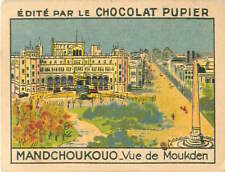 Hôtel Changchun Hsinking Mandchoukouo Mandchourie Chine ASIE IMAGE CARD 1938