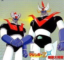 MAZINGER Z VS THE GREAT GENERAL JAPAN LASER DISK GO NAGAI ANIME ROBOT 1974 TOEI