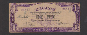1 PESO FINE GUERILLA BANKNOTE FROM JAPANESE OCCUPIED PHILIPPINES/CAGAYAN 1943