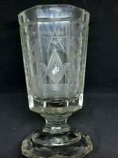 RUSSIA ,RARE  RUSSIAN ANTIQUE GLASS WITH MASONIC SYMBOLISM.