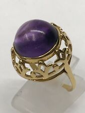 9ct Gold Large Round Cabochon Amethyst Cocktail Ring Size M 1/2