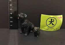 Kaiyodo Yujin Part3 Japanese Exclusive Dog Bouvier de Flanders Mini figure