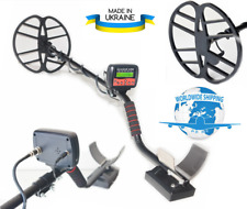 Metal detector Quasar Arm Gainta, with Fm transmitter, up to 2m Waterproof coil.