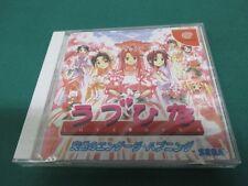 SEGA Dreamcast -- LOVE HINA ENGAGE HAPPENING -- JAPAN GAME Sealed & New!! 31011