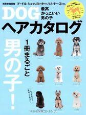 Dog Grooming Hair Style Catalog 2013 Japanese Book Hair arrangement Male New JP