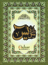 Surah Yaseen- Yasin - Arabic Only Text - (Large - Color- PB- 117)
