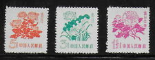 CHINA   1958     Flowers    MNG-VF  #   Mich.410-2