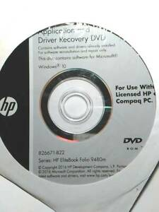 HP EliteBook Folio 9480m applications & driver recovery DVD