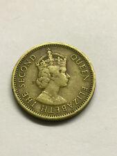 1955 British East Caribbean Territories 5 Cents Fine #10013