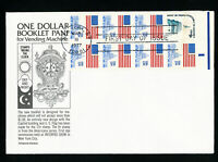 US Stamps # 1623C Scarce First Day Cover FDC