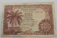 Guinea Ecuatorial - Billetes circulación - MBC - 100 Pesetas Guineanas año 1969