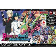CARDFIGHT!! VANGUARD G * Booster Vol. 12: Dragon King's Awakening Booster Box