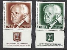 ISRAEL # 547-548  MNH  DAVID BEN-GURION, THE FIRST PRIME MINISITER
