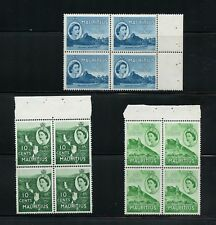 Mauritius 1953  QEII  booklet panes -see scan   MNH  M779