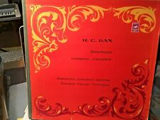 Nikolaeva Tatyana, piano - Bach 12 clavier concertos 4LP box USSR classical