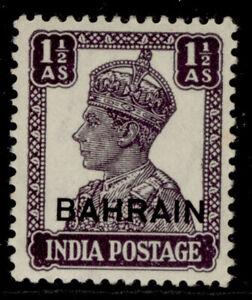 BAHRAIN GVI SG43, 1½a dull violet, NH MINT.