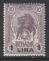 ITALY - SOMALIA n.16 cv 100$ MNH**