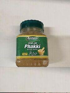 Shah Jee Phakki  Mixed Natural Herbs 150g (Alamgeer)