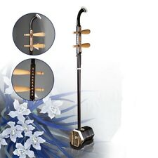 Guo Yue Brand Beginner Erhu Chinese Violin Fiddle Musical Instrument New # 4836