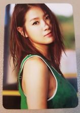 Sistar Sweet and Sour SOYOU official photo card