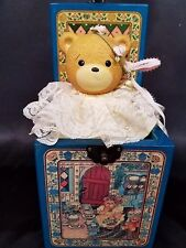 1986 Lucy and Me Enesco Lucylocks Music Jack-in-the Box 1st Edition (EUC)