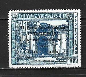 GUATEMALA - C481 FOOTNOTE - MNH - 1973 - WITH O/P ON CATHEDRAL RUINS