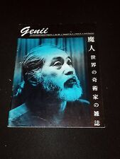 July 1994 Issue of Genii Magazine with Ton Onosaka on the Cover