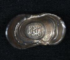 "Qing Dynasty Shanxi Fushou Xiaobao (""Small"") Sycee of 1 Tael ND 36.1g - RARE"