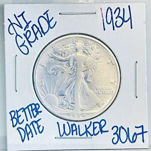 1934 LIBERTY WALKING SILVER HALF DOLLAR COIN #3067 FREE SHIPPING HIGH GRADE