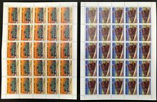 Cook Is. #859,860,861 3 Sheets of 25 Locomotives 1985 MNH