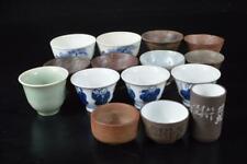 E5631: Japanese Bizen & Kiyomizu-ware Shapely TEA CUP Senchawan Bundle sale