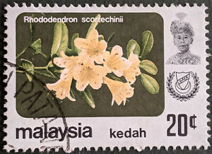 Stamp Malaysia SG140 Kedah 1983 20c Rhodedendron Used
