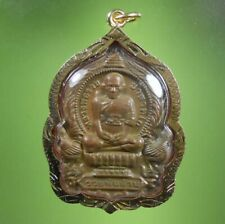 PERFECT! OLD AMULET LP RUAY WEALTH AND RICH FROM SIAM !!!