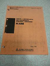 Mitsubishi engine-- K4M --parts manual