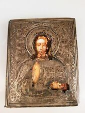 Alte Original Ikone 84 Silber Jesus Christus Oklad