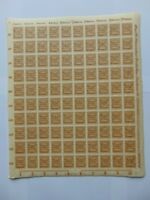 Markenbogen Freimarken 200 Mill. Mark 1923 Mi323B HAN 6022.23 mit HT und PE I