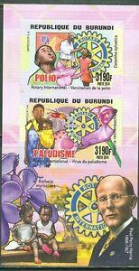BURUNDI 2015 ROTARY INTERNATIONAL PAUL HARRIS  COLLECTIVE SHEET IMPERF  MINT  NH