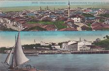 AK-Bulgarien-Roustchouk-Le port au Danube-vue Generale de la ville-1918