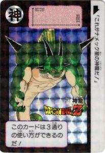 1991 Bandai Dragon Ball Z Card Prism Kakarot #253
