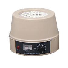 100ml-2000ml Heating Mantle Temperature Adjustable Electric Lab Flask