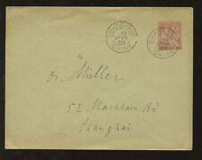 CHINA STATIONERY 1909 FRENCH PO SHANGHAI...MOUCHON 10c LOCAL
