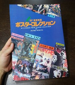 SF & HORROR JAPANESE VERSION MOVIE VINTAGE POSTER COLLECTION BOOK PART 2