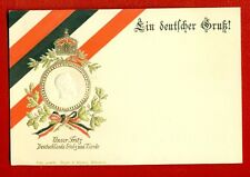 GERMANY PATRIOTIC VINTAGE EMBOSSED POSTCARD 1491