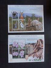 Uganda 1997 Environmental Protection flower bird SG1839/46 MNH UM unmounted