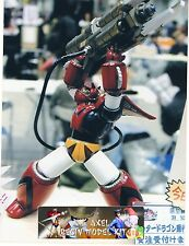 ANIME MODEL RESIN KIT - SHIN GETTER ROBOT 真ゲッターロボ GETTER DRAGON WITH CANNON