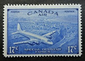 CANADA MINT NH** #CE3 SPECIAL DELIVERY AIRMAIL  CAN.SHIP $1.99 COMBINED SHIP