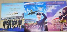 3 x Korean Air Koryo DPRK hanging wall poster Calendar Jong Un Airline Korea JAL
