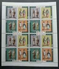 Nepal Costumes 1973 Traditional Attire Cloth  (sheetlet) MNH *rare