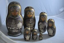 Russian Nesting Doll 7 Pieces Wood Carved Burned, Painted: Browns, Silver & Gold